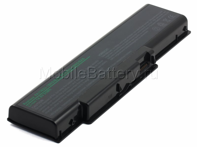 Усиленный аккумулятор для ноутбука Toshiba PA3382U, PA3384U-1BRS