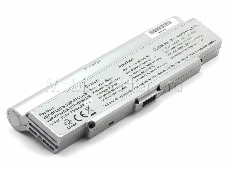Усиленный аккумулятор для Sony VGP-BPL2, VGP-BPL2C, VGP-BPS2C