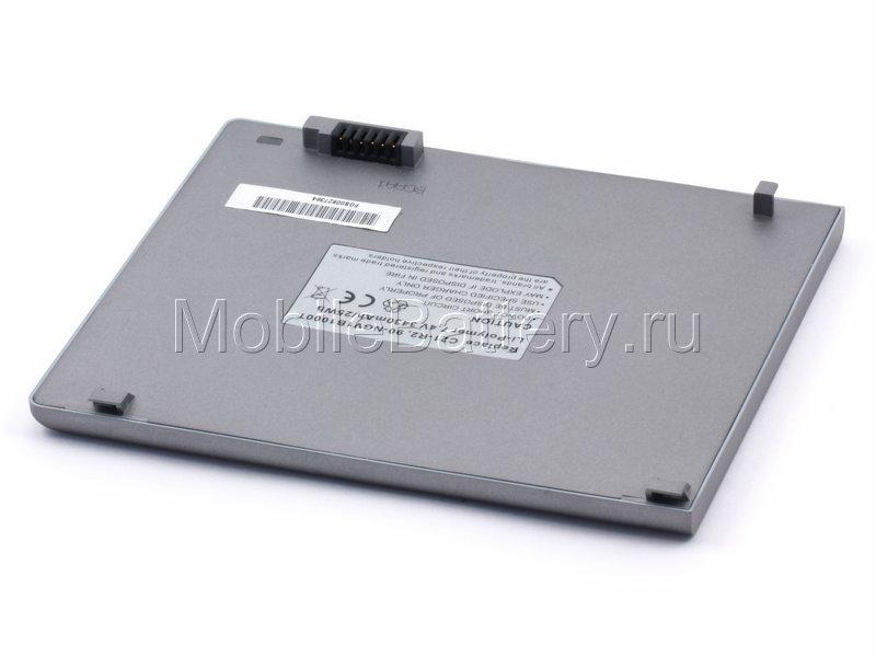 Аккумулятор для ноутбука Asus C21-R2