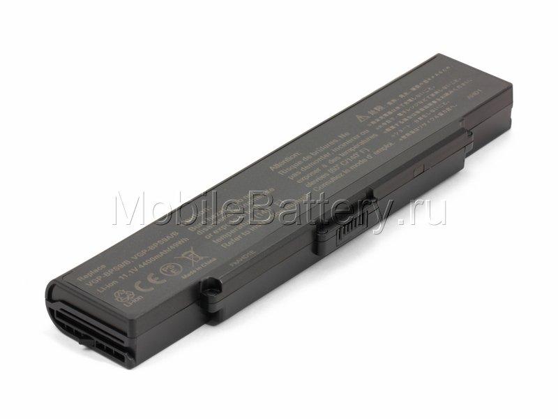Аккумулятор для ноутбука Sony VGP-BPS9, VGP-BPS9A, VGP-BPS9/B