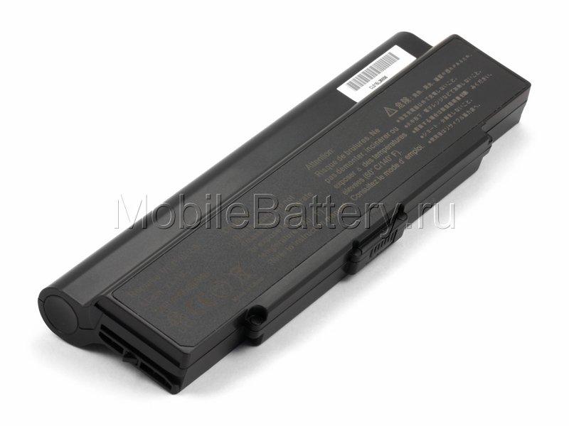 Усиленный аккумулятор для ноутбука Sony VGP-BPL9, VGP-BPS9/B