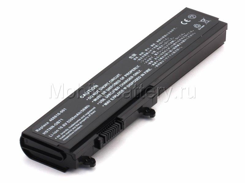 Аккумулятор для ноутбука HP HSTNN-CB71, HSTNN-OB71, KG297AA
