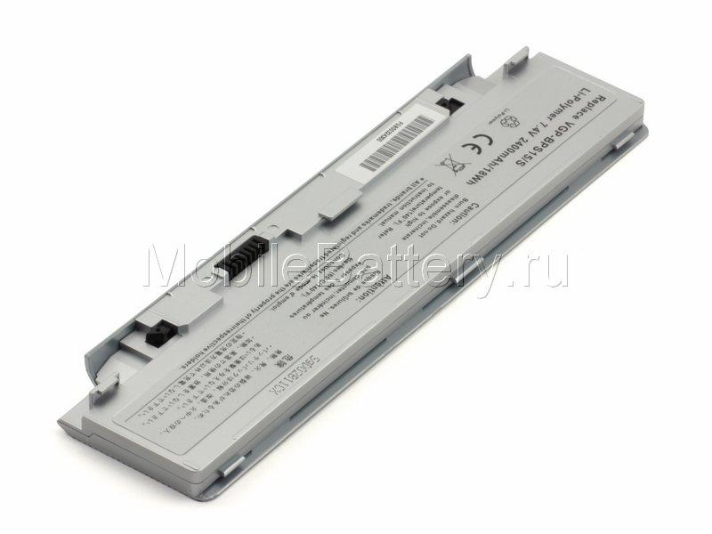 Аккумулятор Sony VGP-BPS15, VGP-BPS15/S, VGP-BPS17/S