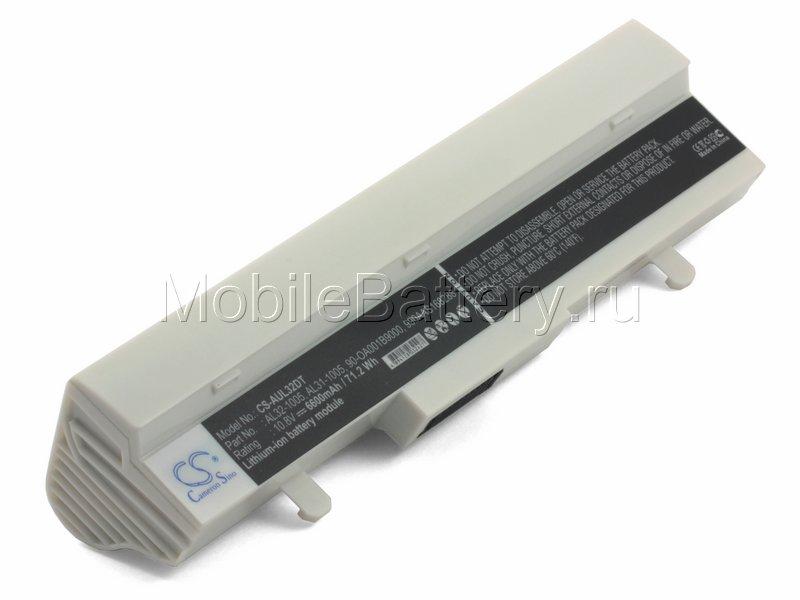 Усиленный аккумулятор Asus AL32-1005, ML31-1005, ML32-1005