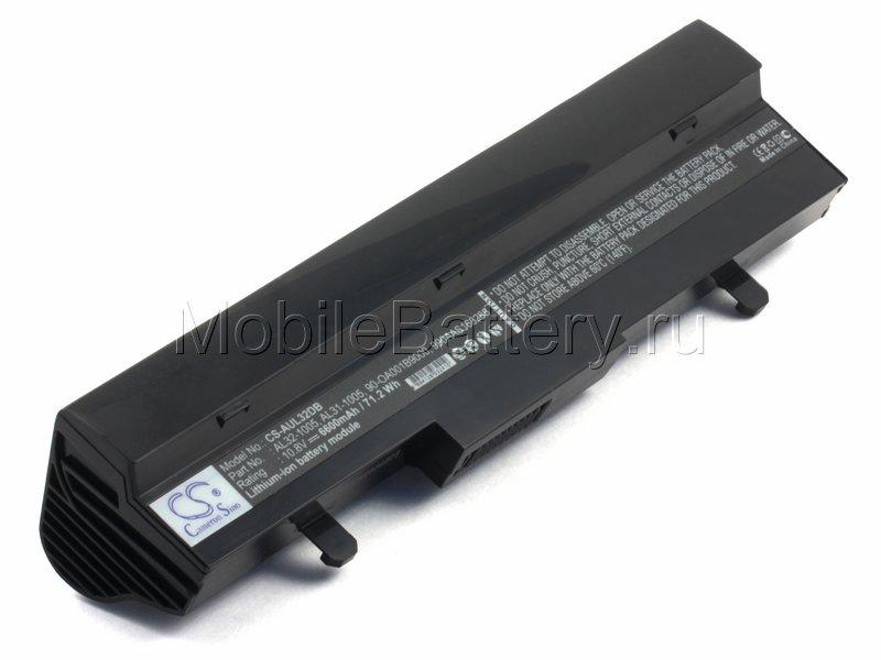 Усиленный аккумулятор для Asus AL31-1005, AL32-1005, ML32-1005