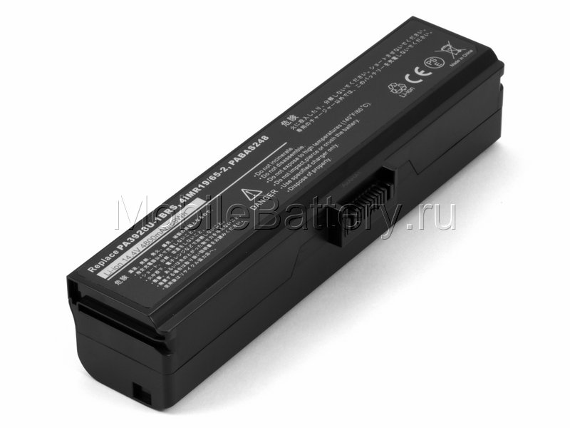 Аккумулятор для ноутбука Toshiba PA3928U-1BRS, PABAS248