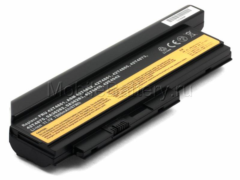 Усиленный аккумулятор для Lenovo X220 (0A36283, 42T4861)