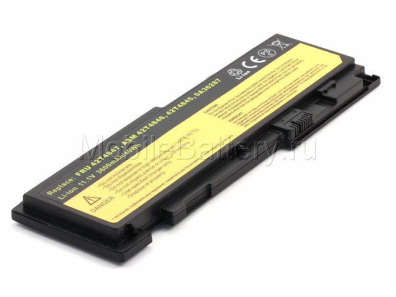 ����������� Lenovo 0A36287, 0A36309, 45N1036, 42T4845 (11.1V)