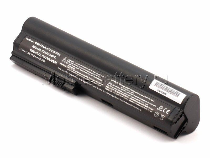 Усиленный аккумулятор HP 632423-001, HSTNN-DB2M, SX06, SX09