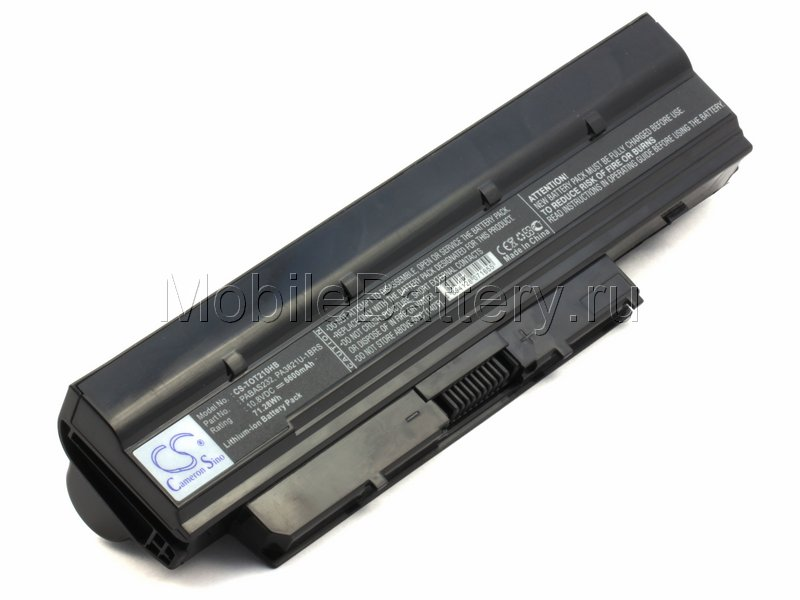 Усиленный аккумулятор для Toshiba PA3820U-1BRS, PA3821U-1BRS