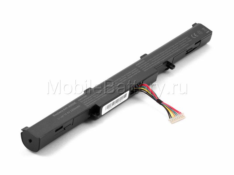 Аккумулятор для Asus X450J, X450JF (A41-X550E)