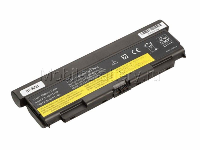 Усиленный аккумулятор Lenovo 0C52863, 0C52864, 45N1151, 45N1152