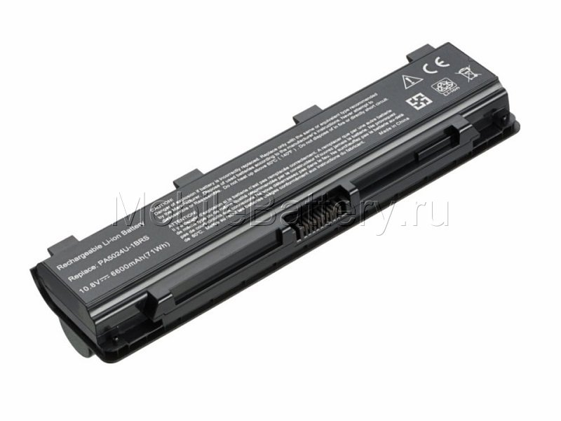 Усиленный аккумулятор для Toshiba PA5023U-1BRS, PA5024U-1BRS