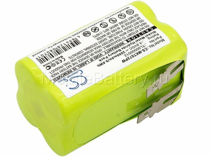 Аккумулятор для Makita 6722D, 6722DW, 6723D, 6723DW (TL00000012)
