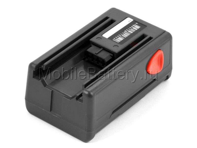 Аккумулятор для Gardena EasyCut 42, SmallCut 300 (8834-20)