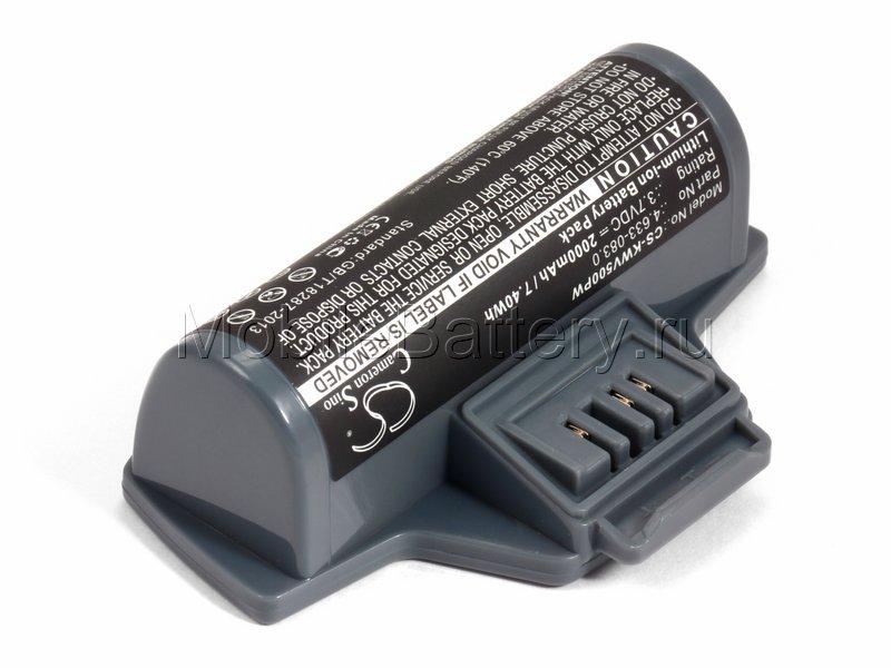 Аккумулятор для стеклоочистителя Karcher WV2, WV5, WV7