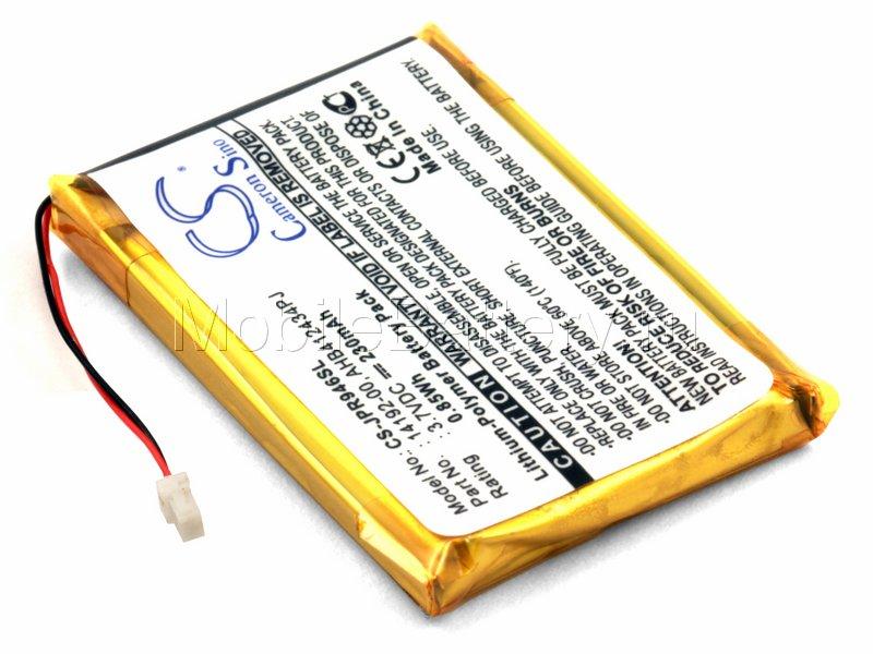 Аккумулятор для Jabra Pro 9400, 9450, 9460, 9470 (14192-00)
