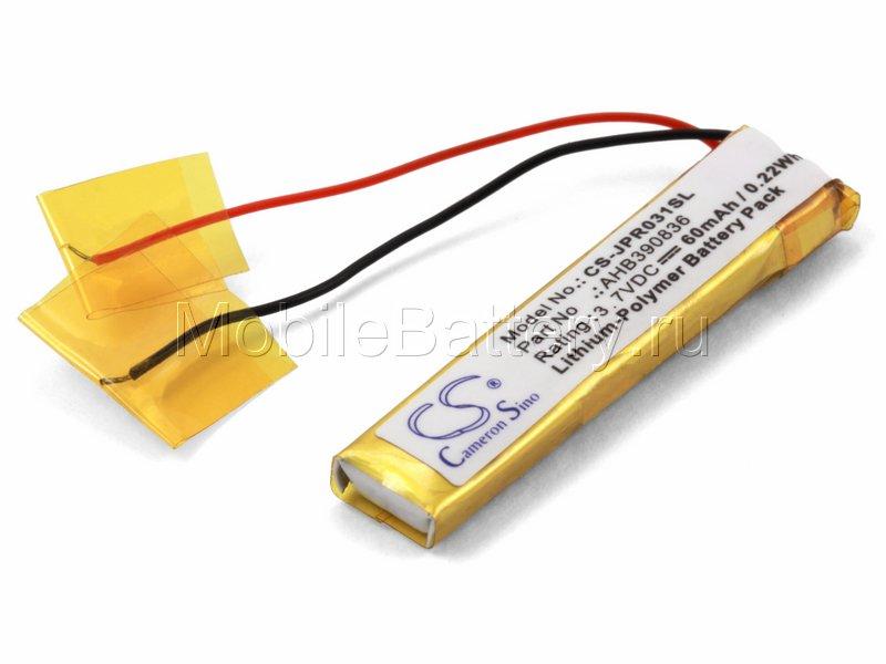Аккумулятор для Jabra Sport Wireless+ (AHB390836, B350735)