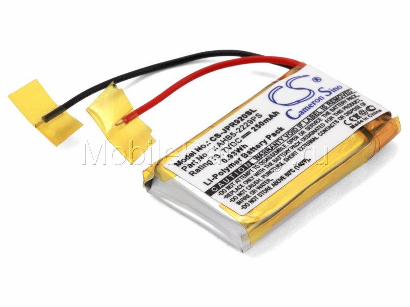 Аккумулятор для гарнитуры Jabra Pro 900, 920, 930 (AHB5-2229PS)