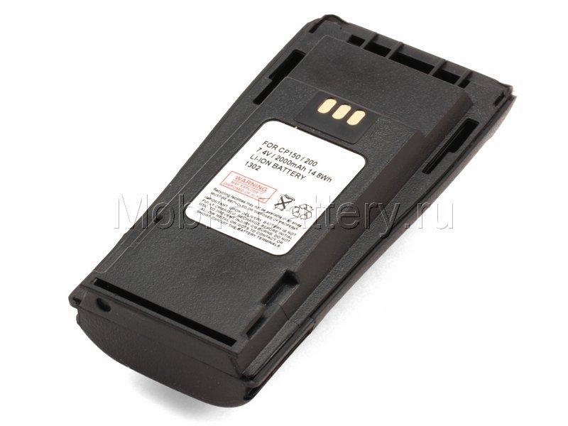 Аккумулятор для Motorola NNTN4497, NNTN4497AR, NNTN4497CR