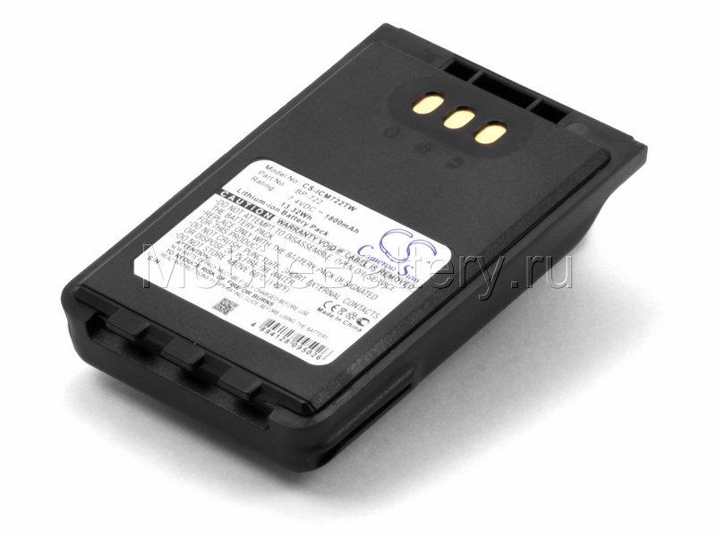 Аккумулятор для Icom ID-31A, ID-51A, ID-51E (BP-722)