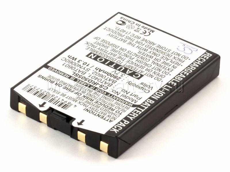 Аккумулятор для спутникового телефона Iridium 9505A