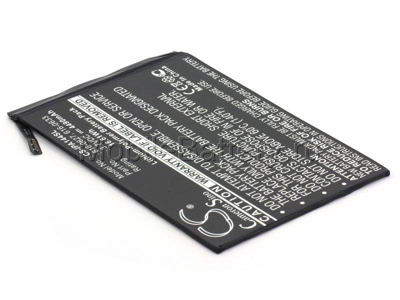 Аккумулятор для планшета Apple iPad Mini (A1445)