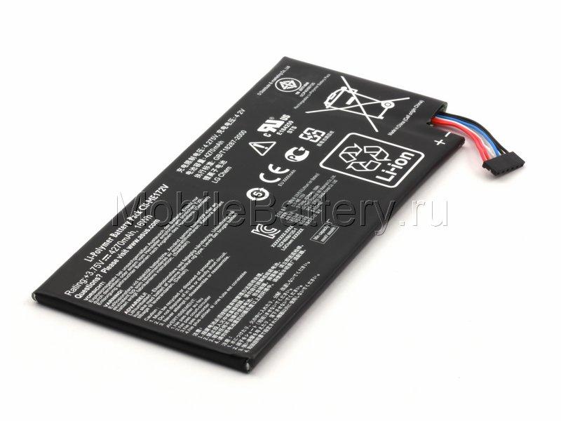 Аккумулятор для Asus MeMO Pad ME172V (C11-ME172V)
