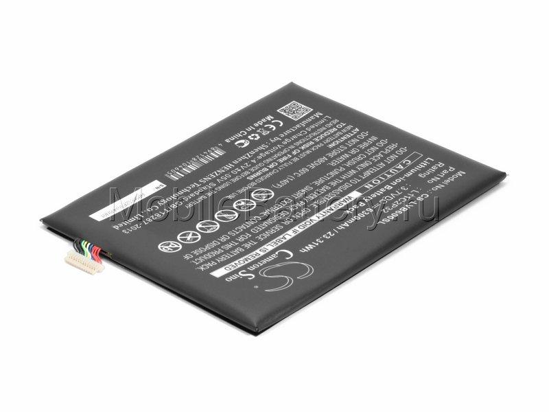 Аккумулятор для Lenovo IdeaTab A7600, S6000 (L11C2P32)