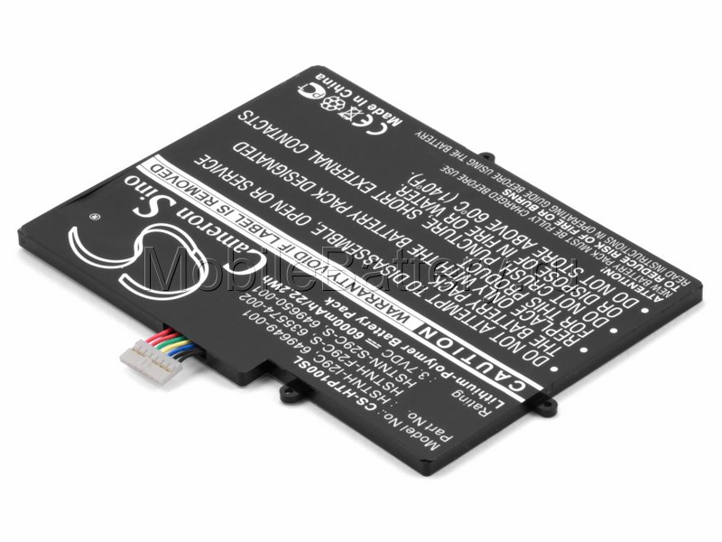 Аккумулятор для HP TouchPad (649650-001, HSTNH-I29C)