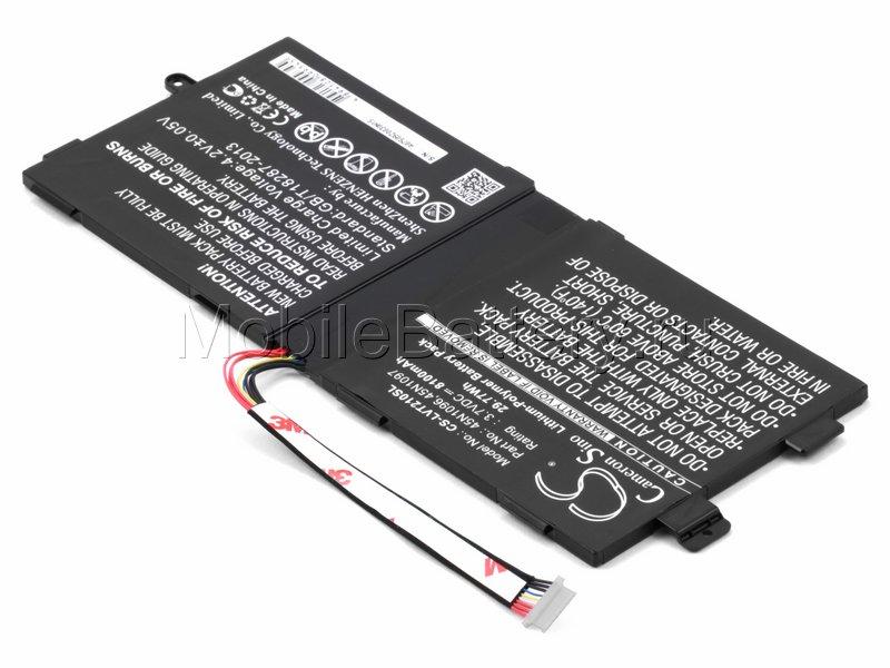 Аккумулятор для Lenovo ThinkPad Tablet 2 (45N1096, 45N1097)