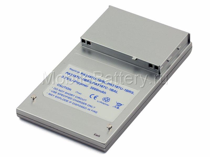 Усиленный аккумулятор для КПК Toshiba PA3187U-1BRS