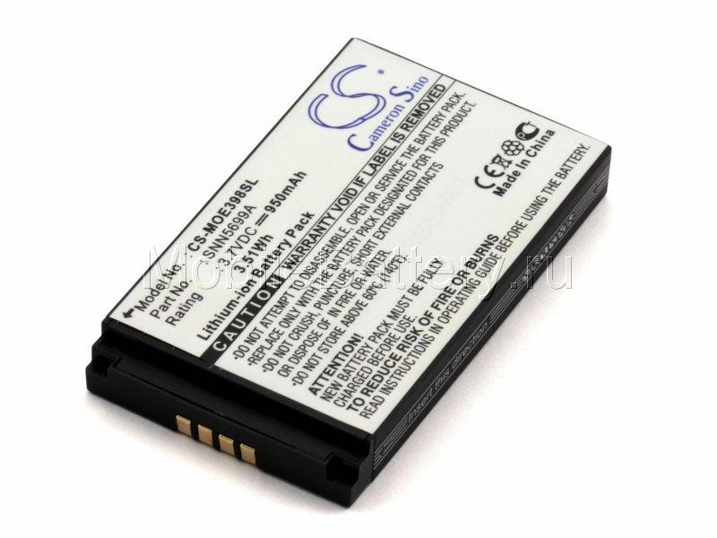 Аккумулятор для телефона Motorola BX610, SNN5683A, SNN5699A