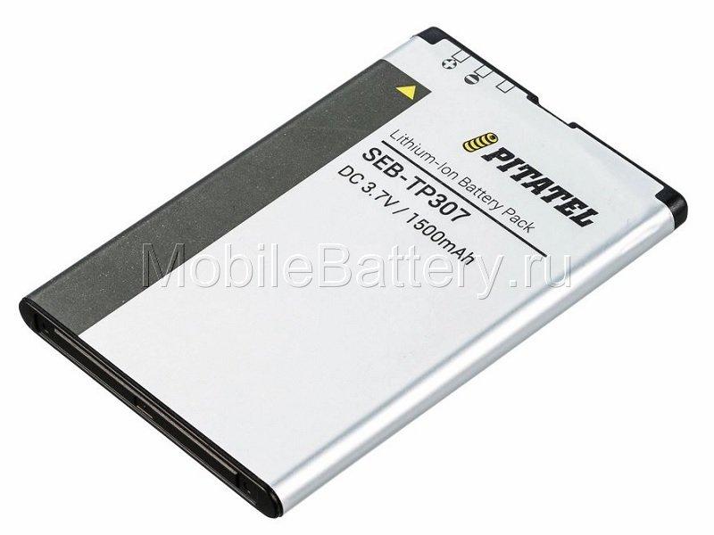 Аккумулятор для телефона Nokia BP-4L, Vertu BP-4LV (1500mAh)