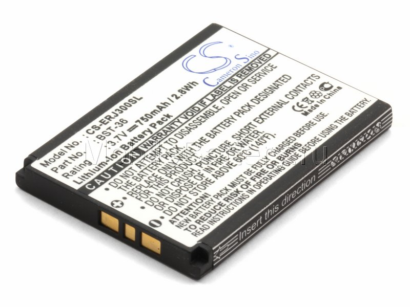 Аккумулятор для сотового телефона Sony Ericsson BST-36