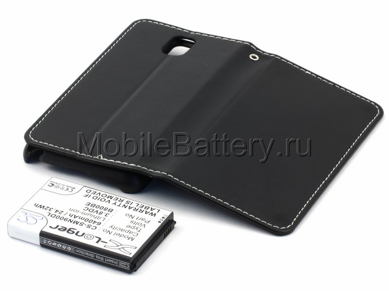 Усиленный аккумулятор для Samsung Galaxy Note 3 c чехлом
