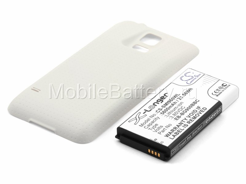 Усиленный аккумулятор для Samsung SM-G900F Galaxy S5, белый