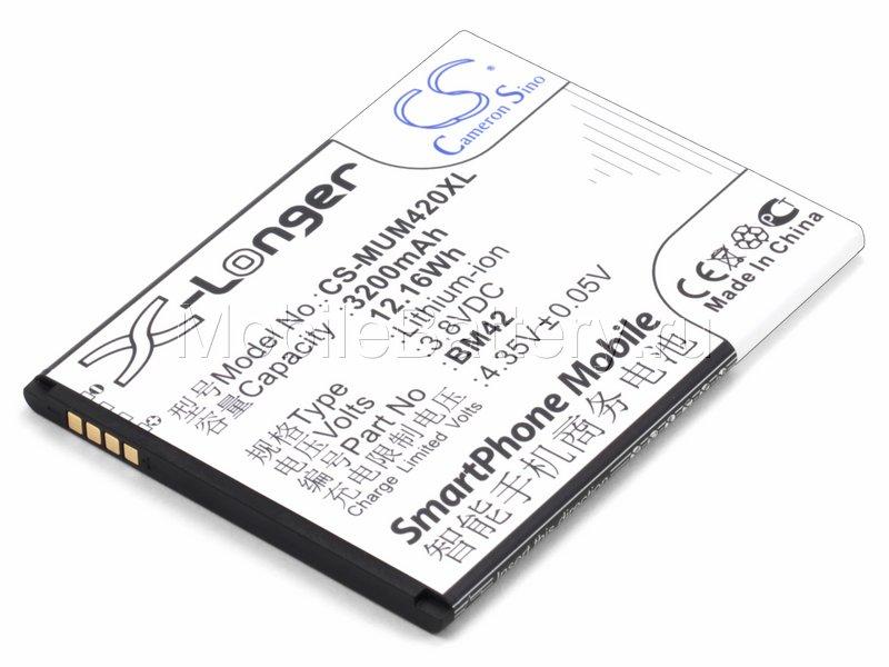 Аккумулятор для телефона Xiaomi Redmi Note (BM42)