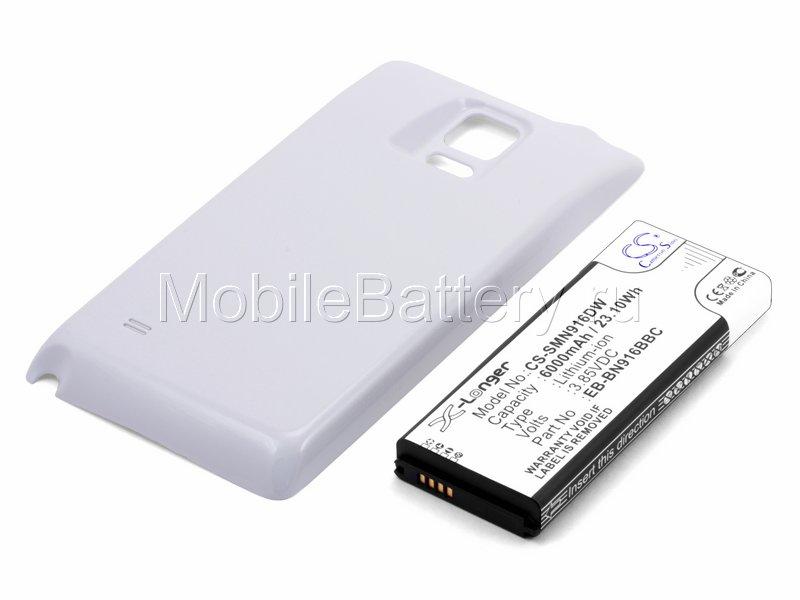 Усиленный аккумулятор для Samsung Galaxy Note 4 (белый)