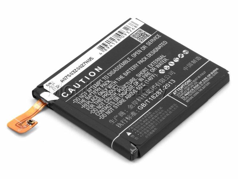 Аккумулятор для телефона Xiaomi Mi4 (BM32)