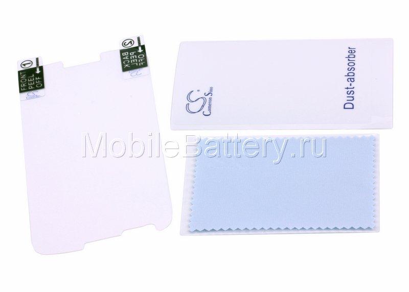"""Защитная пленка для телефона Samsung Galaxy S III (4.8"""")"""