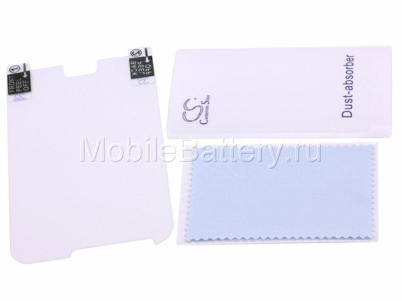 "Защитная пленка для телефона Samsung Galaxy Note (5.3"")"