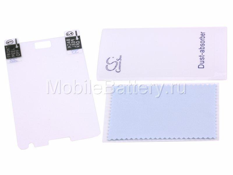 "Защитная пленка для телефона Samsung Galaxy S II (4.3"")"