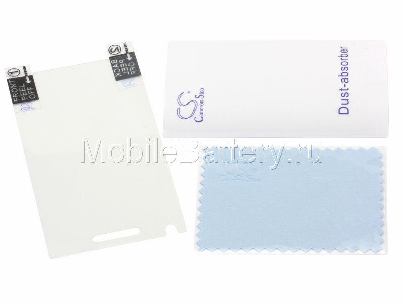 "Защитная пленка для телефона Sony Xperia acro S (4.3"")"