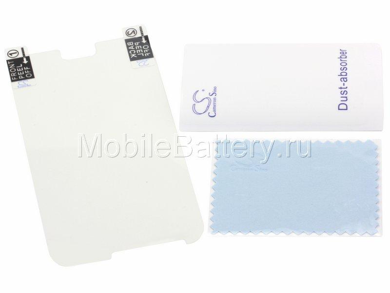 "Защитная пленка для телефона Samsung Galaxy Note II (5.55"")"