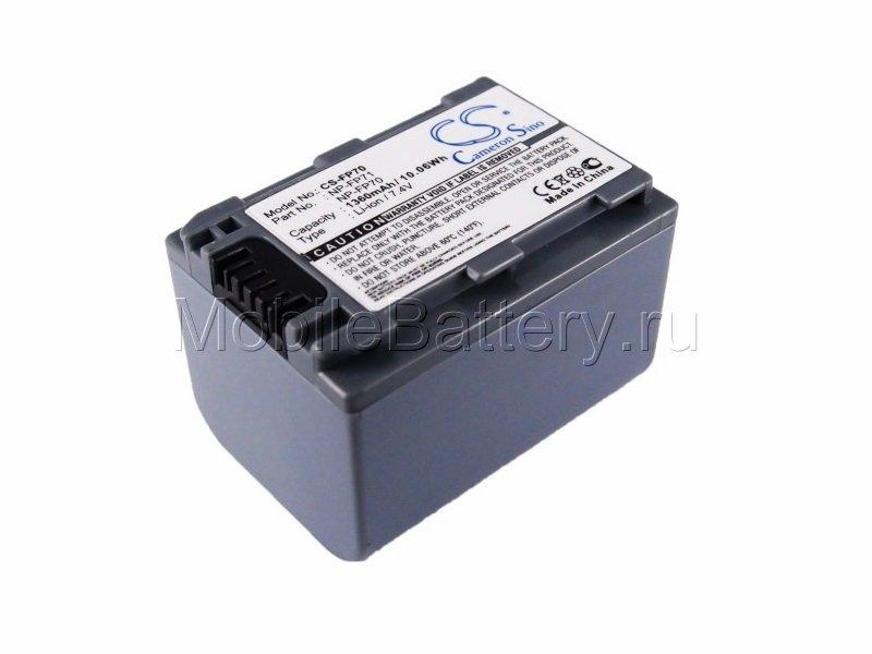 Усиленный аккумулятор для видеокамеры Sony NP-FP70, NP-FP71