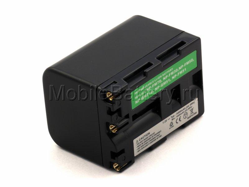 Усиленный аккумулятор для камеры Sony NP-FM70, NP-QM71, NP-QM71D