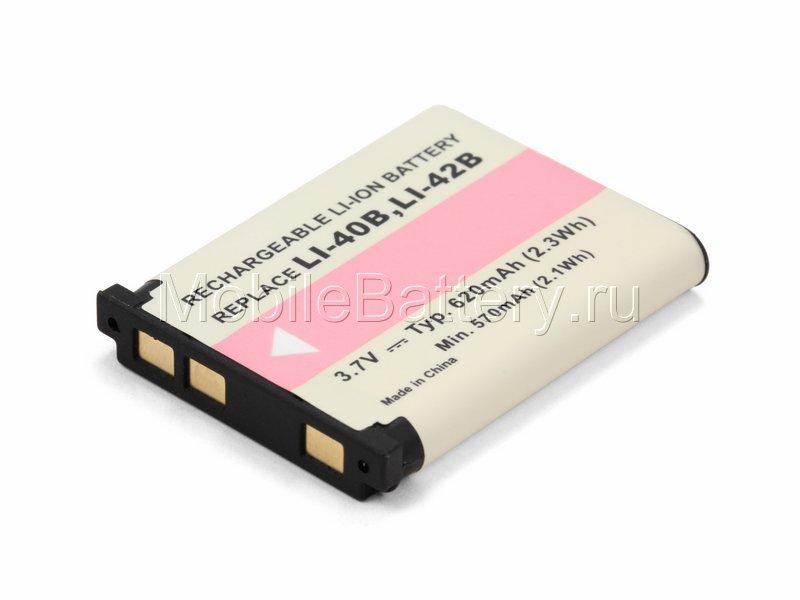 Аккумулятор D-Li63, EN-EL10, KLIC-7006, Li-40B, Li-42B, NP-45