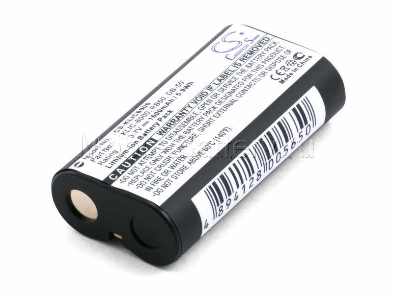 Аккумулятор для фотоаппарата Kodak DB-50, KLIC-8000