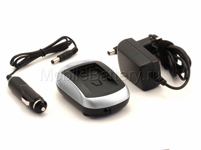 Зарядное устройство для Panasonic VSK0733 (VW-VBN130, VW-VBN260)